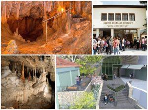 Το Σπήλαιο Περάματος Ιωαννίνων είναι από τα ωραιότερα Σπήλαια Παγκοσμίως και απέχει μόλις 4 χιλιόμετρα από την πόλη των Ιωαννίνων. Καταλαμβάνει έκταση 14.800 τ.μ. εκ των οπίων τα 1.100 αποτελούν την τουριστική διαδρομή και η διάρκεια της ξενάγησης διαρκεί 45 λεπτά